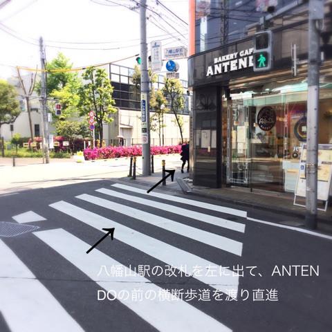 八幡山駅改札を右に直進